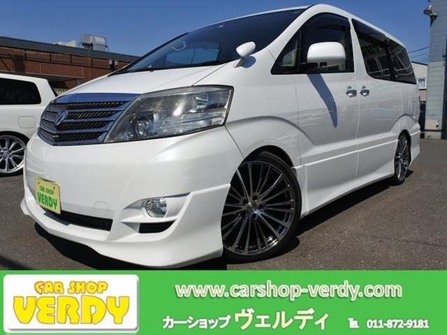 トヨタ MS プライムセレクションII 4WD 20AW新品