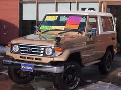 ランドクルーザー70LX 4WD ワンオーナー リフトアップ 社外16インチAW