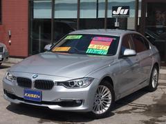 BMW320i xDrive ラグジュアリー 4WD 本州仕入