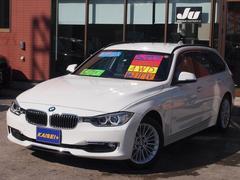 BMW320i xDriveツーリング ラグジュアリー 4WD