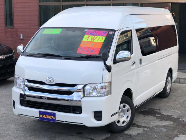 トヨタ ハイエースワゴン グランドキャビン 4WD 社外ナビTV 10人乗 Pスライド