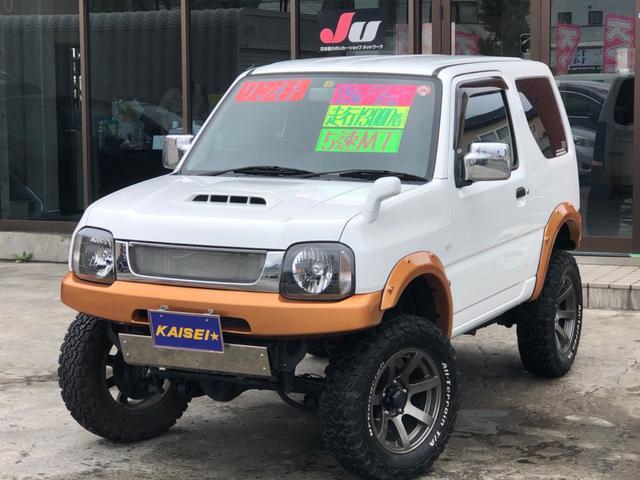 スズキ XG 4WD ワンオーナー リフトアップ 社外マフラー