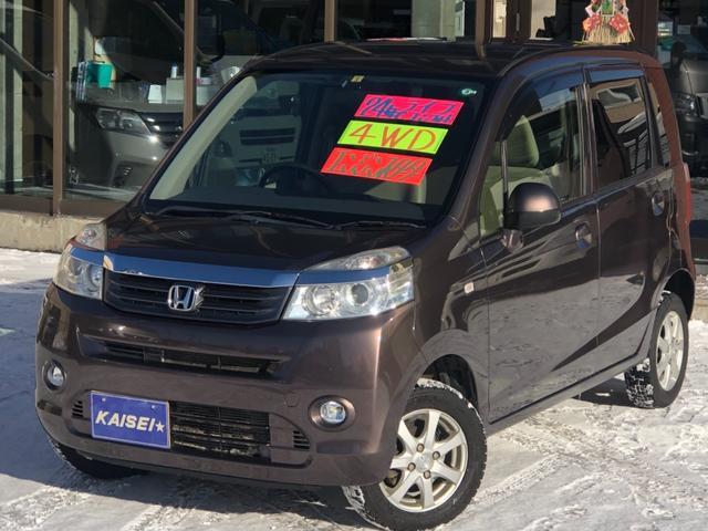ホンダ C特別仕様車 コンフォートスペシャル 4WD エンジンスターター