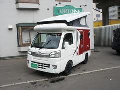 ハイゼットトラックキャンピング 東和モーター製インディ108 4WD