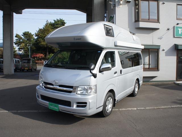「トヨタ」「ハイエース」「ミニバン・ワンボックス」「北海道」の中古車