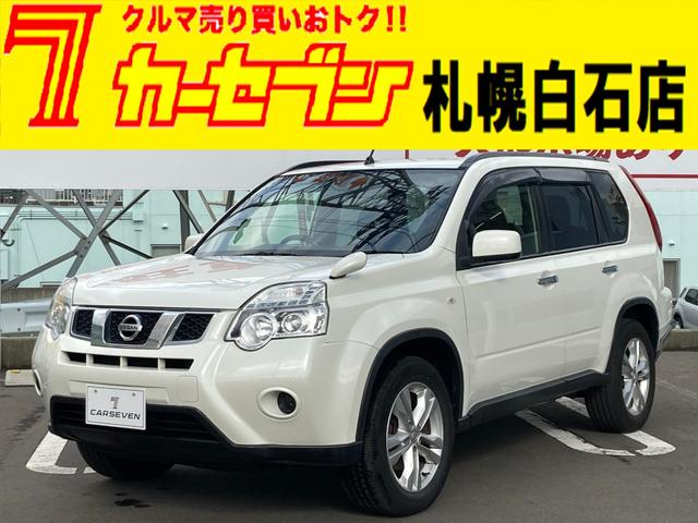 20X 4WD 夏冬タイヤ 寒冷地 社外エンスタ