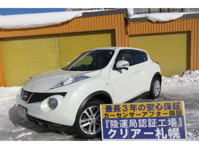 日産 16GT FOUR 4WD 純正ナビ フルセグTV Bカメラ