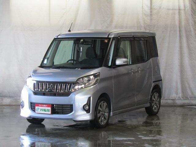 三菱 カスタムT e-アシスト ターボ4WD軽減ブレーキ誤発進抑制