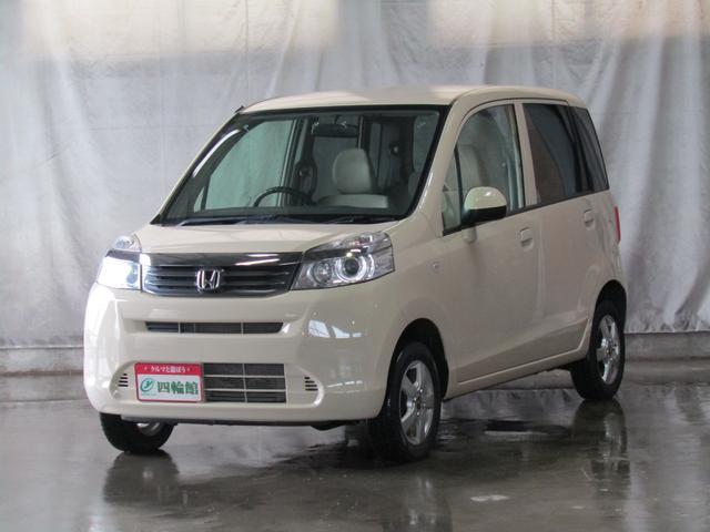 ホンダ C特別仕様車 コンフォートスペシャル ミラーヒーター UVカットガラス 4速オートマ