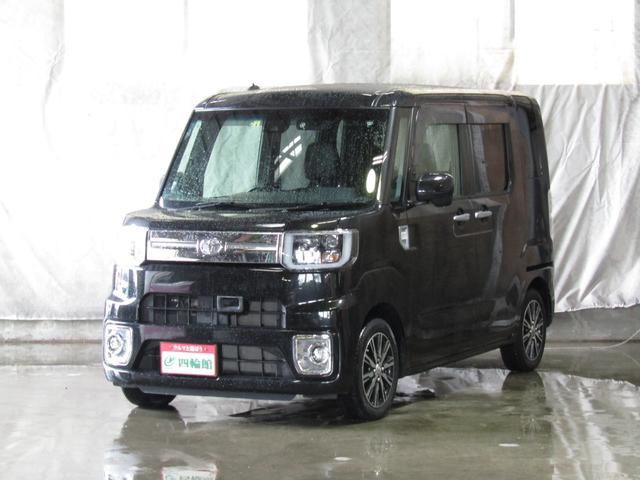 ピクシスメガ Gターボ SAII 4WD スマートアシストII 左右電動スライドドア LEDライト HDDナビ リアカメラ