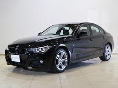 BMW320i xDrive Mスポーツ 純正ナビ バイキセノン