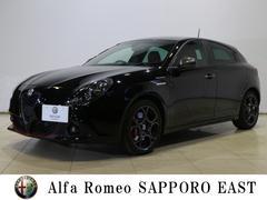 アルファロメオ ジュリエッタヴェローチェ 新車保証継承+認定中古車保証1年