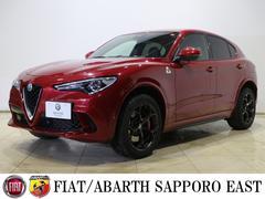 アルファロメオ ステルヴィオクアドリフォリオ 新車保証継承+認定中古車保証1年付帯