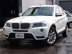 BMW X3xDrive 2.8i ハイラインパッケージ