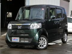 N−BOX+G・Lパッケージ 車椅子仕様車 4WD