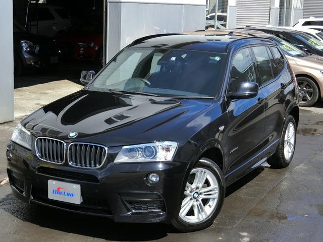 BMW xDrive 20d ブルーパフォーマンス Mスポーツ 本州仕入車