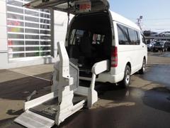 ハイエースバンウェルキャブ 4WD ディーゼル 車椅子1基 電動リフト