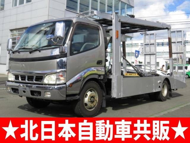トヨタ ダイナトラック  ディーゼルTB 2台積み搬送車 ABS エアバッグ キーレス メモリーナビ ワンセグ CD/DVDオーディオ HIDライト