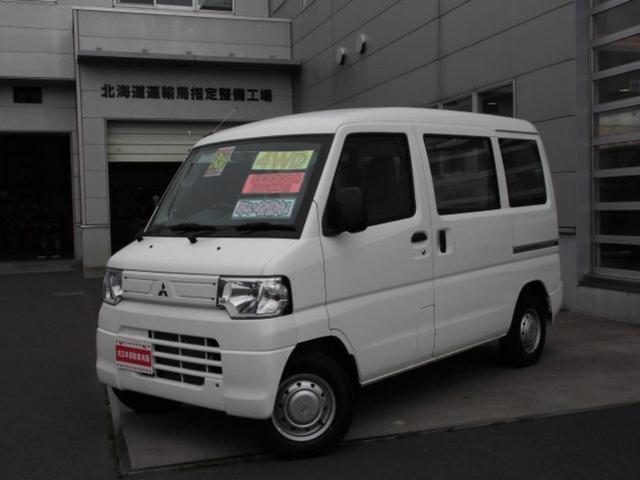 三菱 CD ハイルーフ パートタイム4WD ライトレベライザー
