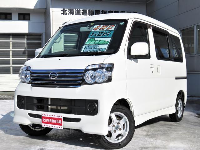 ダイハツ スローパー 4WD CD・車イススロープ・電動ウィンチ・リヤヒーター・プライバシーガラス・キーレス・ABS