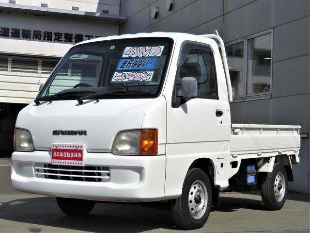 スバル TB 4WD マニュアル車・軽トラ