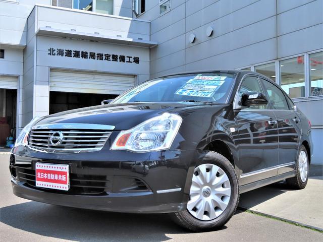 日産 15M FOUR 4WD CD・インテリキー・ETC・寒冷地仕様・ウッドパネル・夏冬タイヤ有