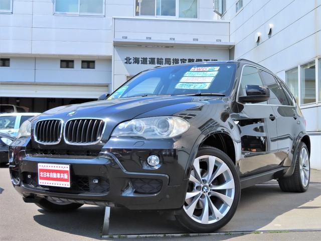 BMW X5 xDrive 30Si Mスポーツパッケージ 4WD 純正HDDナビ・CD・S/Bカメラ・サンルーフ・ブラックレザーシート・キセノンライト・キーレスゴー・プッシュスタート・クルコン・パワーシート・シートヒーター・イモビライザー・寒冷地仕様