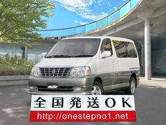 グランビアQ 4WD 3.0D−T 1ナンバー可能 運転席パワーシート