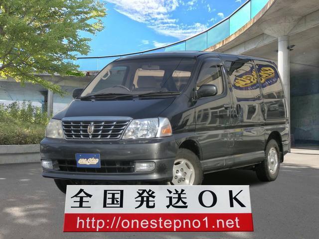 トヨタ 5ドアリミテッド エクセレントED 3.0D‐T 4WD
