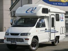 デリカカーゴ2.5D−T AtoZ アルファ キャンピング 4WD