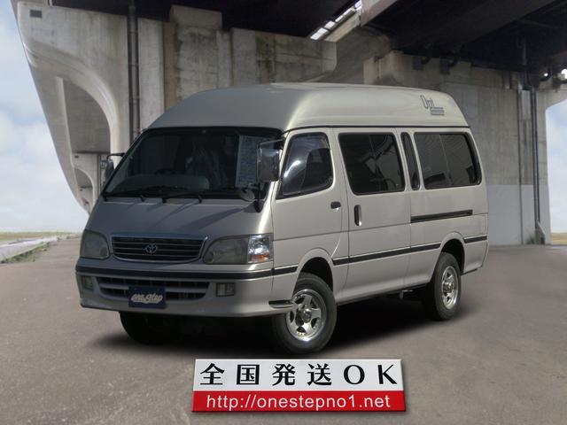 トヨタ Sロング 3.0D-T ビークル キャンピング 4WD