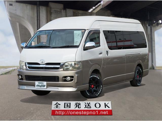 トヨタ スーパーロング 8NOトイファクトリー キャンピング 4WD