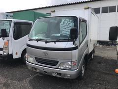 ダイナトラック900kg 4WD 保冷車