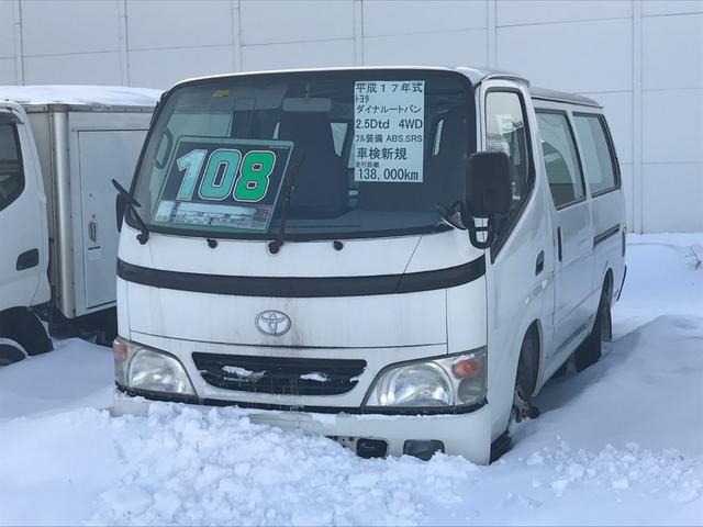 トヨタ ターボ 4WD フル装備 ABS SRS