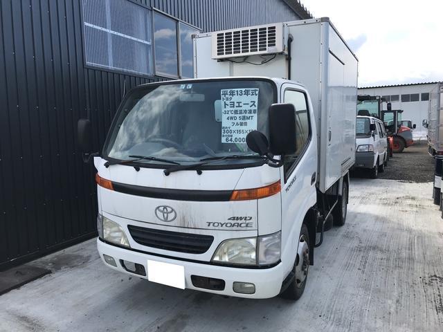 トヨタ -32℃低温冷凍車 4WD 5速MT パネルバン