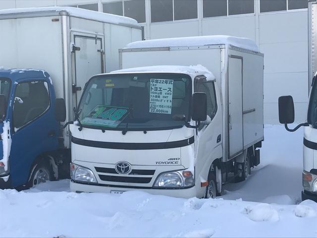 トヨタ 1.1t箱4WD保温車プラス3度 8ナンバー