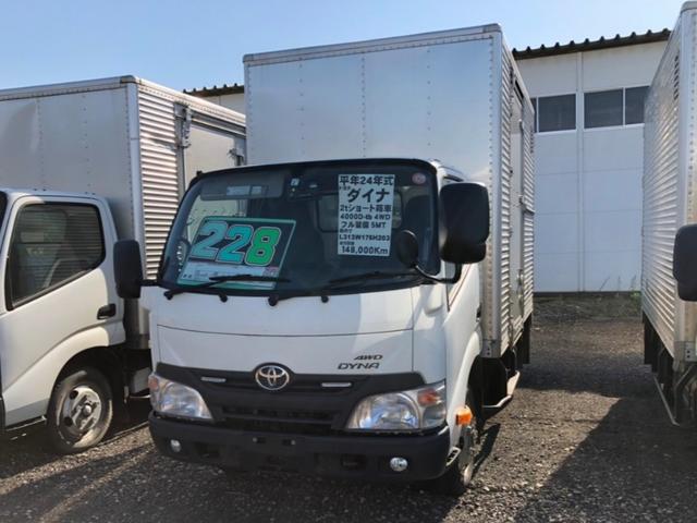 トヨタ ダイナトラック 2tショートパネルバン4WD バックモニター付