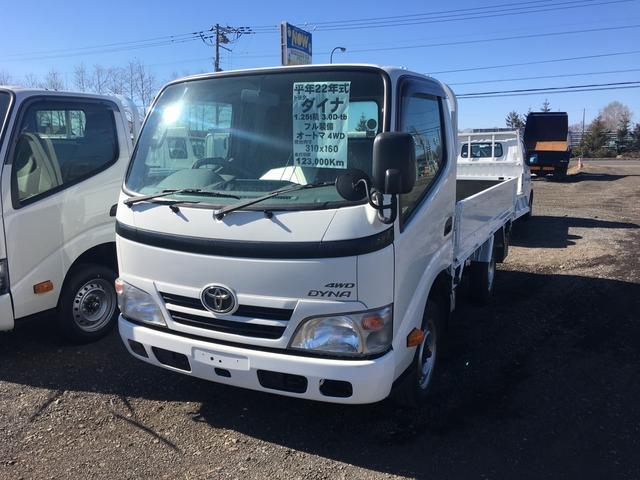 トヨタ 4WD 1.25t積 平ボディ