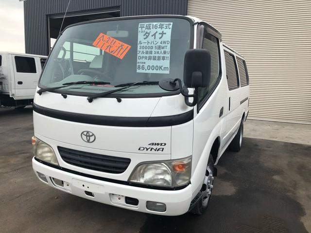 トヨタ 4WD 3000D 3/6人乗り DPR非装着車