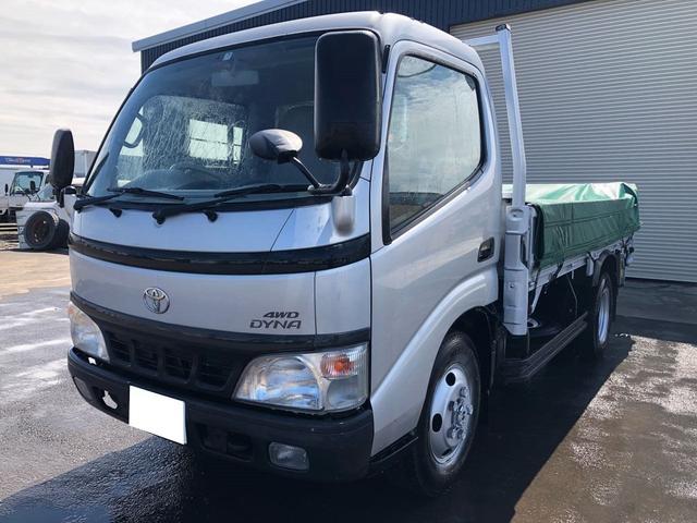 トヨタ ダイナトラック 3t積 セミロング平ボディ アーム式Pゲート 4WD