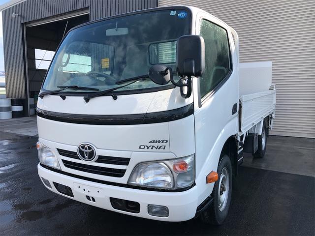 トヨタ ダイナトラック 1.35t積ロング低床ディーゼル4WDパワーゲート付