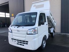 ハイゼットトラック油圧式PTO多目的ダンプ 省力パック 4WD