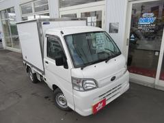 サンバートラック保冷車 4WD