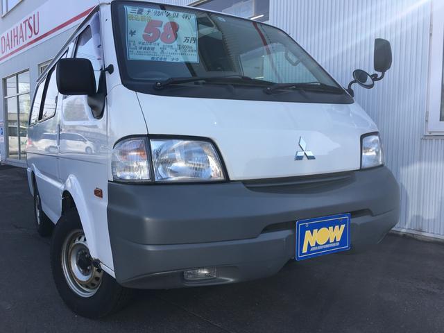 三菱 DXエアロルーフ4WD