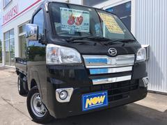 ハイゼットトラックエクストラ三方開4WD エアコン付オートマ