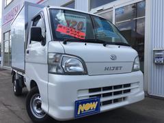 ハイゼットトラックエアコン・パワステ スペシャル4WD低温冷蔵冷凍車