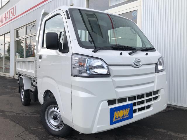 ダイハツ ハイゼットトラック 多目的ダンプ PTO油圧式 パートタイム4WD ABS パワステ エアコン 積載350キロ 荷 三方開 土砂禁 5MT