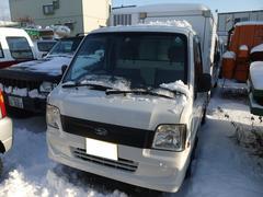 サンバートラック冷蔵冷凍車 4WD