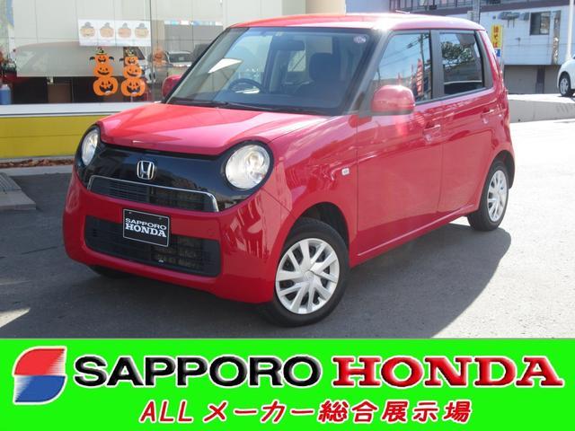ホンダ G 4WD スマートキー CD 冬タイヤ