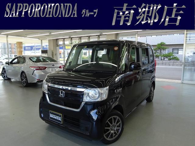 ホンダ Gホンダセンシング 4WD 衝突軽減ブレーキ エンジンスターター ワンセグ バックカメラ ETC LEDヘッドライト VSA(横滑り防止装置)